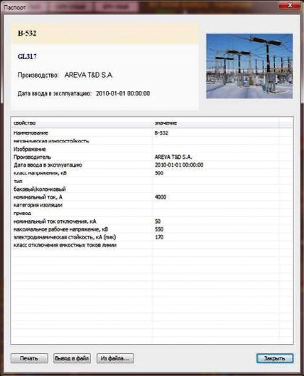 http://www.epsa-spb.ru/thumb/2/ybcXIL48TzjyVFCbo2k2QQ/r/d/b1213013790.png